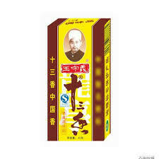 WSY Multi Flavour Powder 45g