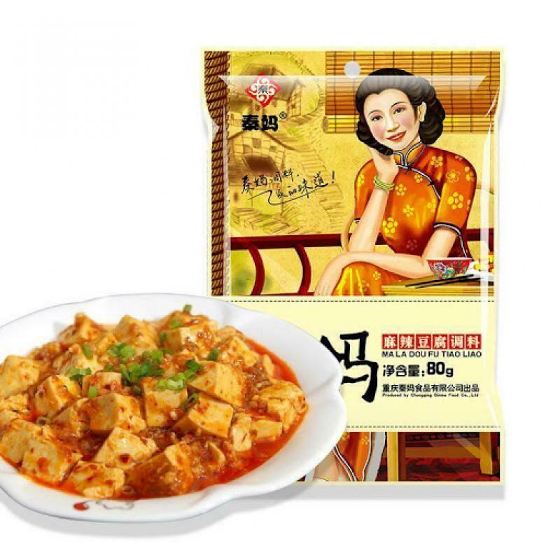 Qin Ma Seasoning for soy bean 80g