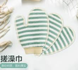 YL Bath Glove