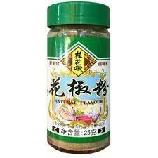 GHS Szechuan Pepper Powder 25g