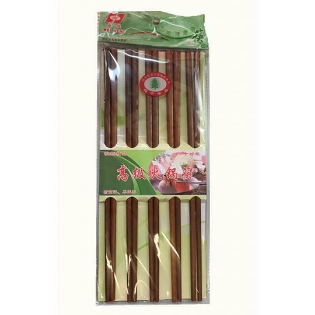 10 Pairs of Wooden Hotpot Chopsticks