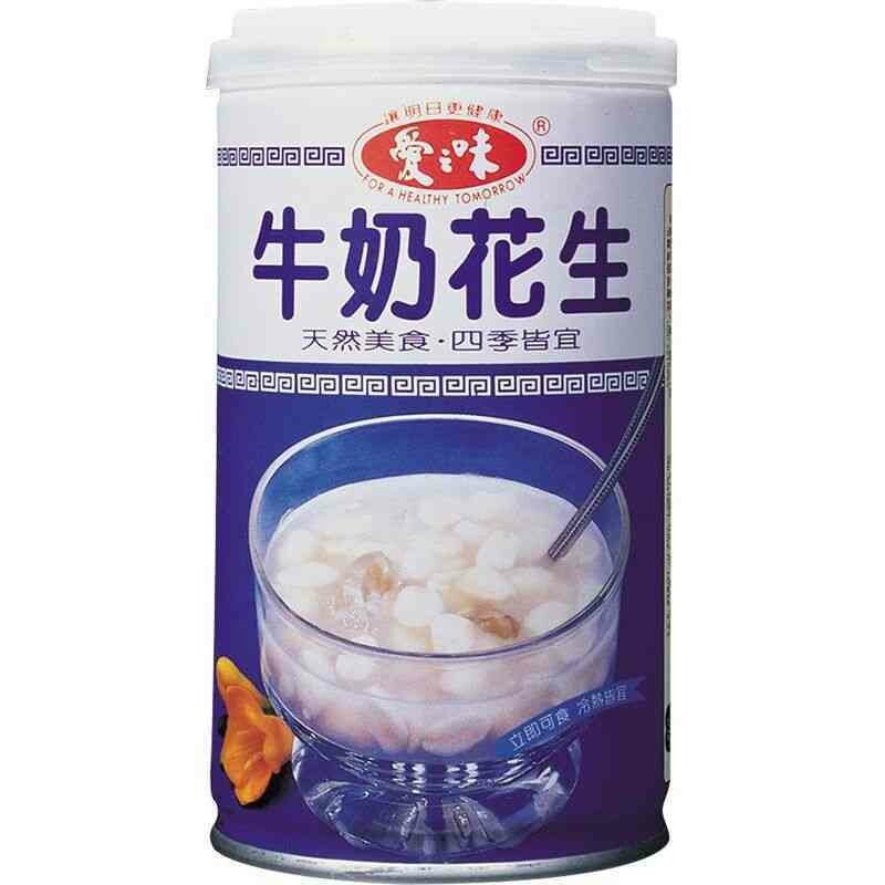 AGV Peanut Milk Drink 340g
