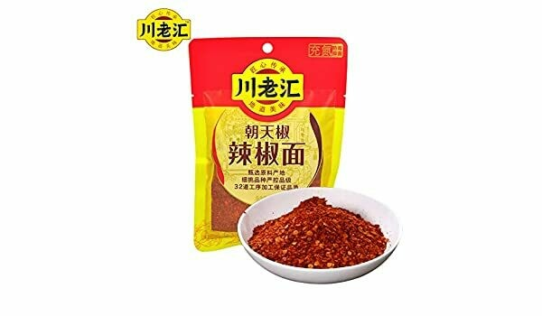 CLH Crushed Chilli Flakes 100g