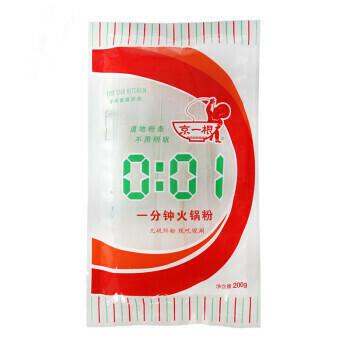 JYG Hotpot Vermicelli 300g
