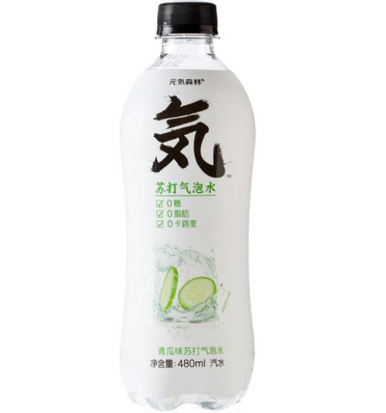 YQSL Drink-Cucumber Flavour 480ml