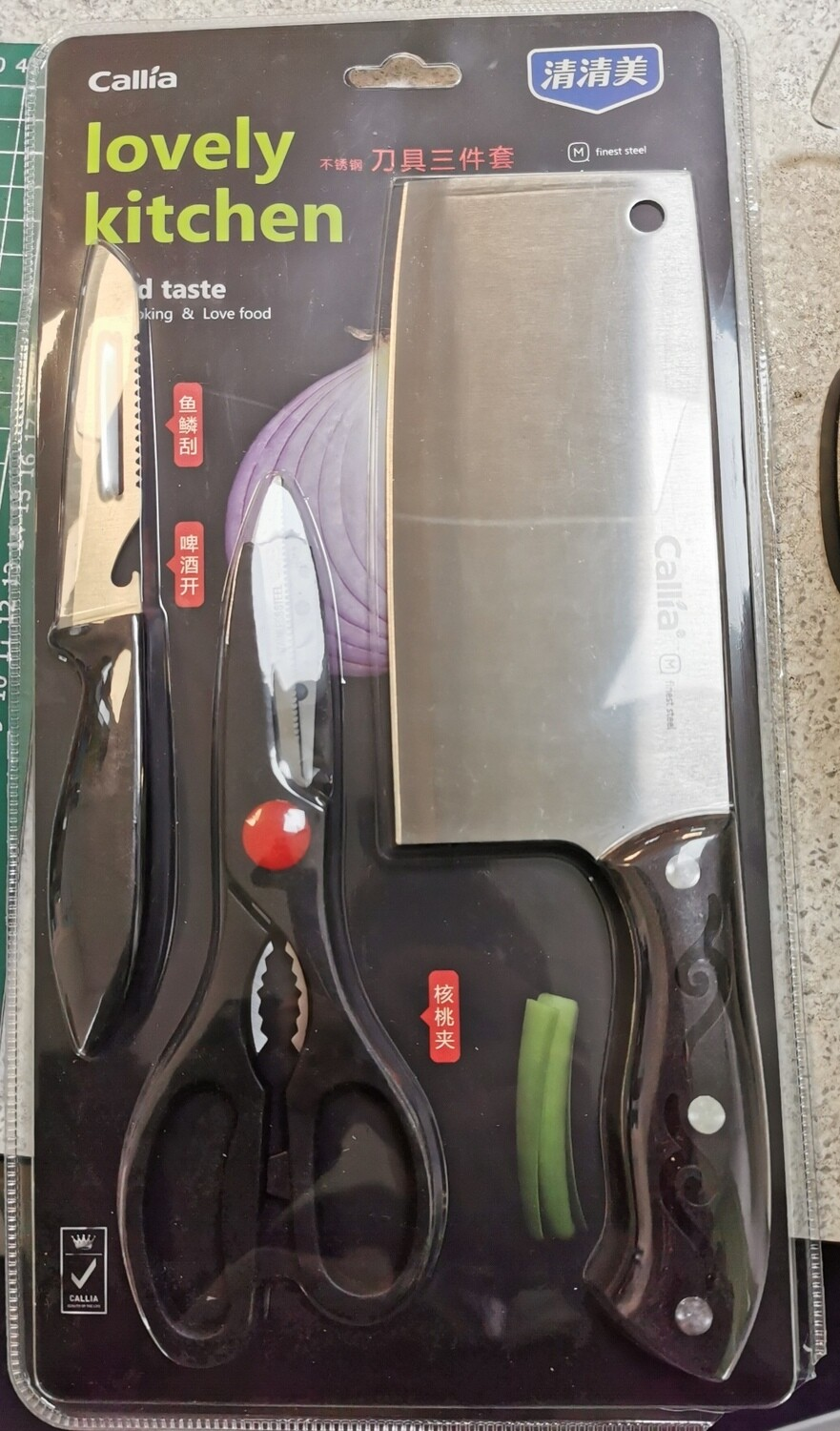 Calia Knife Set