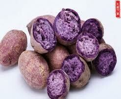 Purple Potato 1Kg