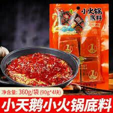 Chongqing Cygnet Spicy Hotpot Soup Base 360g