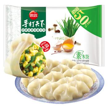Synear Egg Chives Dumpling 500g