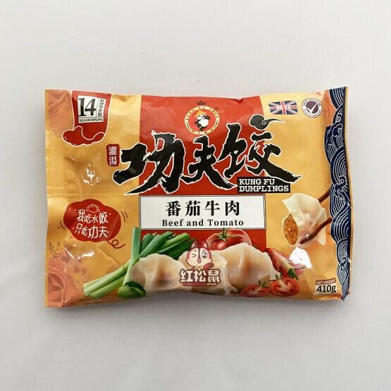 功夫番茄牛肉水饺 Kung Fu Beef Tomato 410g