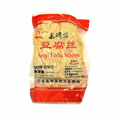 GBD Five Spices Soy Tofu Slices 250g