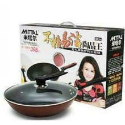 Koyle Non Stick Fry Pan 34cm