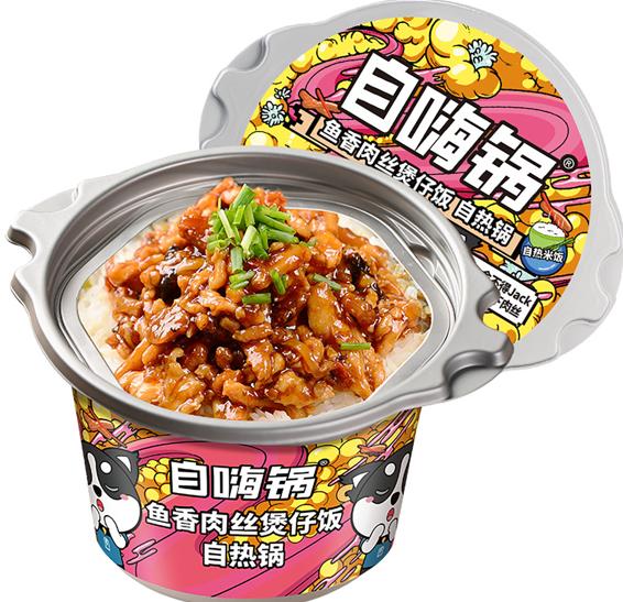 ZHG Self Heating Braised Slice Pork Claypot Rice 230g
