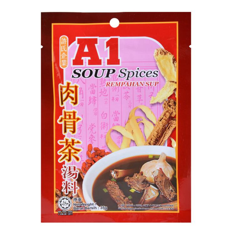 A1 Soup Spices 35g