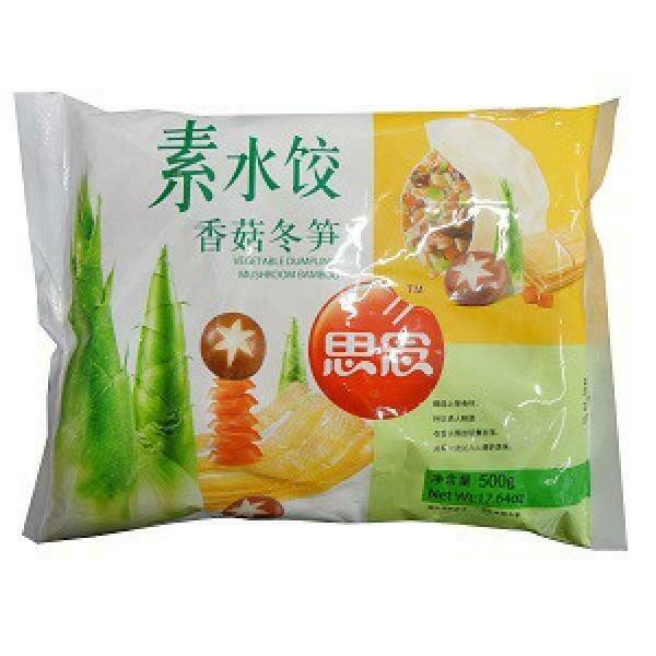 Synear Veg. Dumpling (Mushroom & Bamboo) 500g