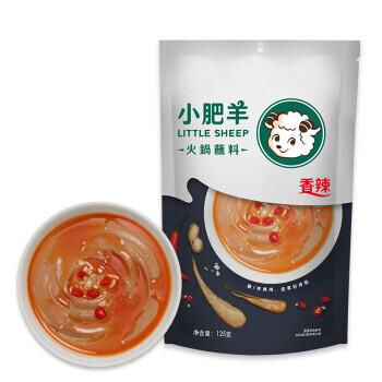 Little Sheep Hot Pot Dipping Sauce Bag - Spicy 110g