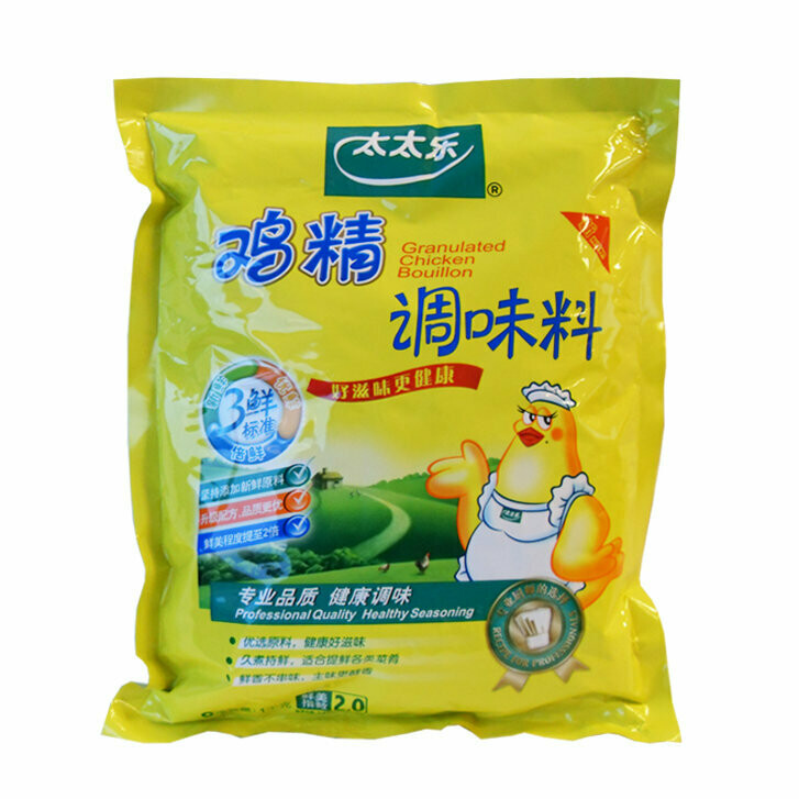 Totole Granulated Chicken Powder 200g