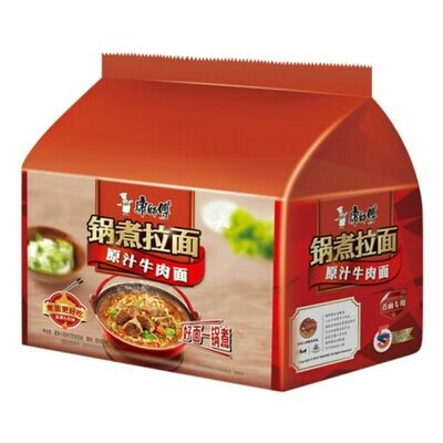 Master Kong Instant Noodles - Artificial Beef  5x120g
