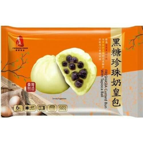 Fresh Asia Bubble Tea Custard Bun 390g