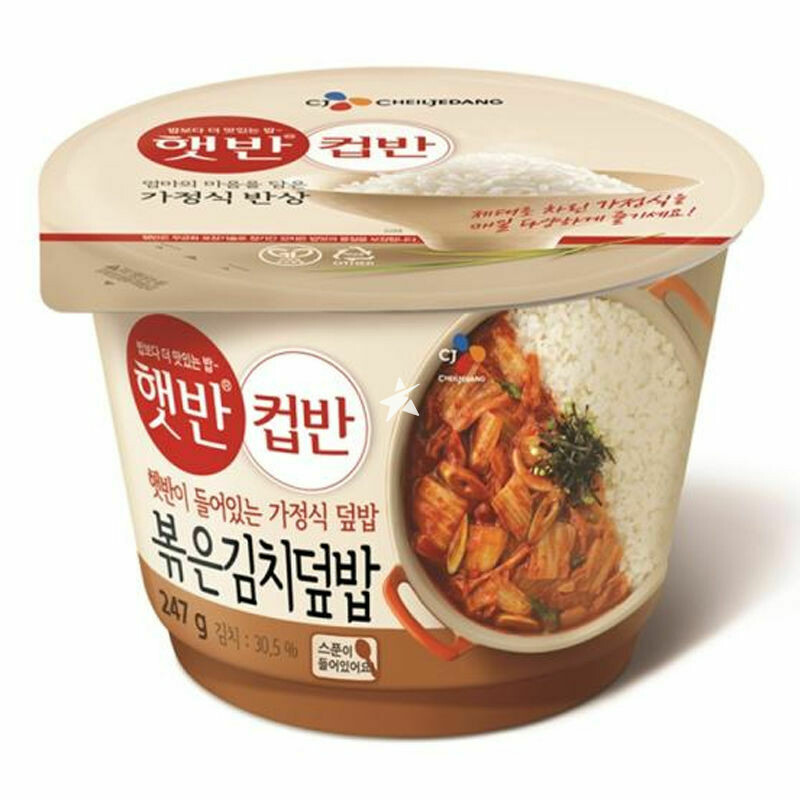 CJ Cooked White Rice Stir-Fried Kimchi 247g