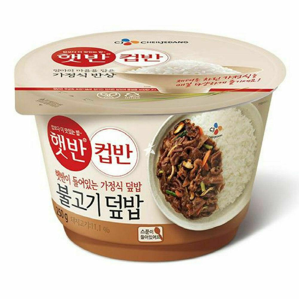 CJ Cooked White Rice Bulgogi Mushroom 247g