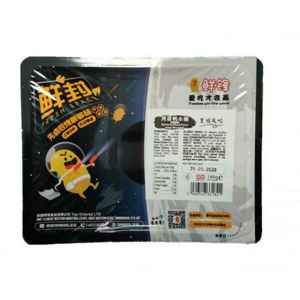 XF Duck Prime Wings 180g