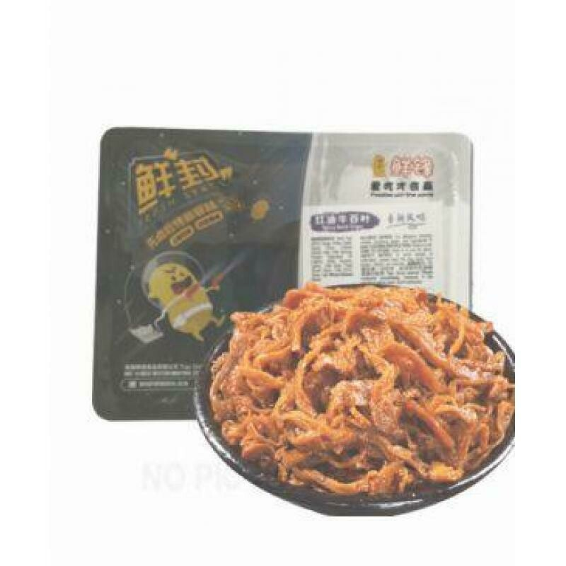 XF Spicy beef Tripe 150g