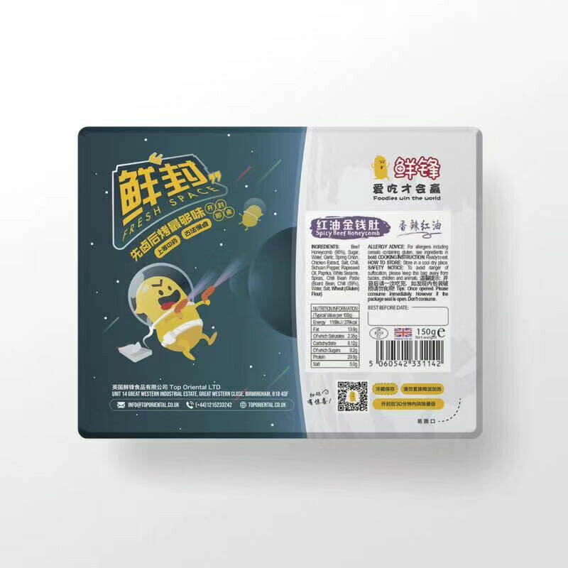 XF Spicy Beef Honeycomb 150g