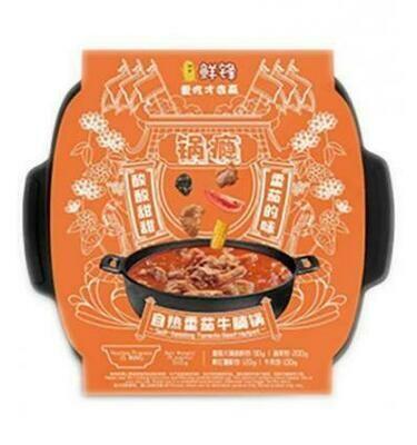 XF Self-Heating Hotpot Tomato Beef  510g
