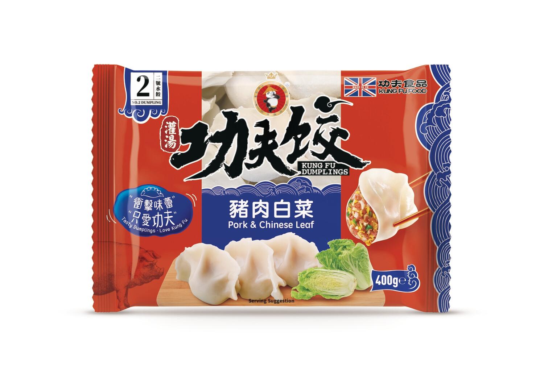 Kung Fu Northern Pork & Chinese Leaf 410g