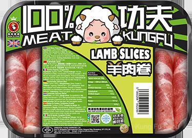 Kung Fu Lamb Slices 400g