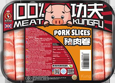 Kung Fu Pork Slices 400g