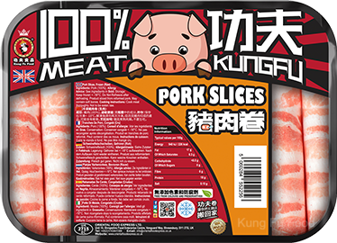 Kung Fu Pork Slices 400g