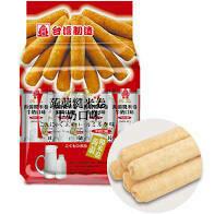 Konjac Brown Rice Roll - Milk 160g