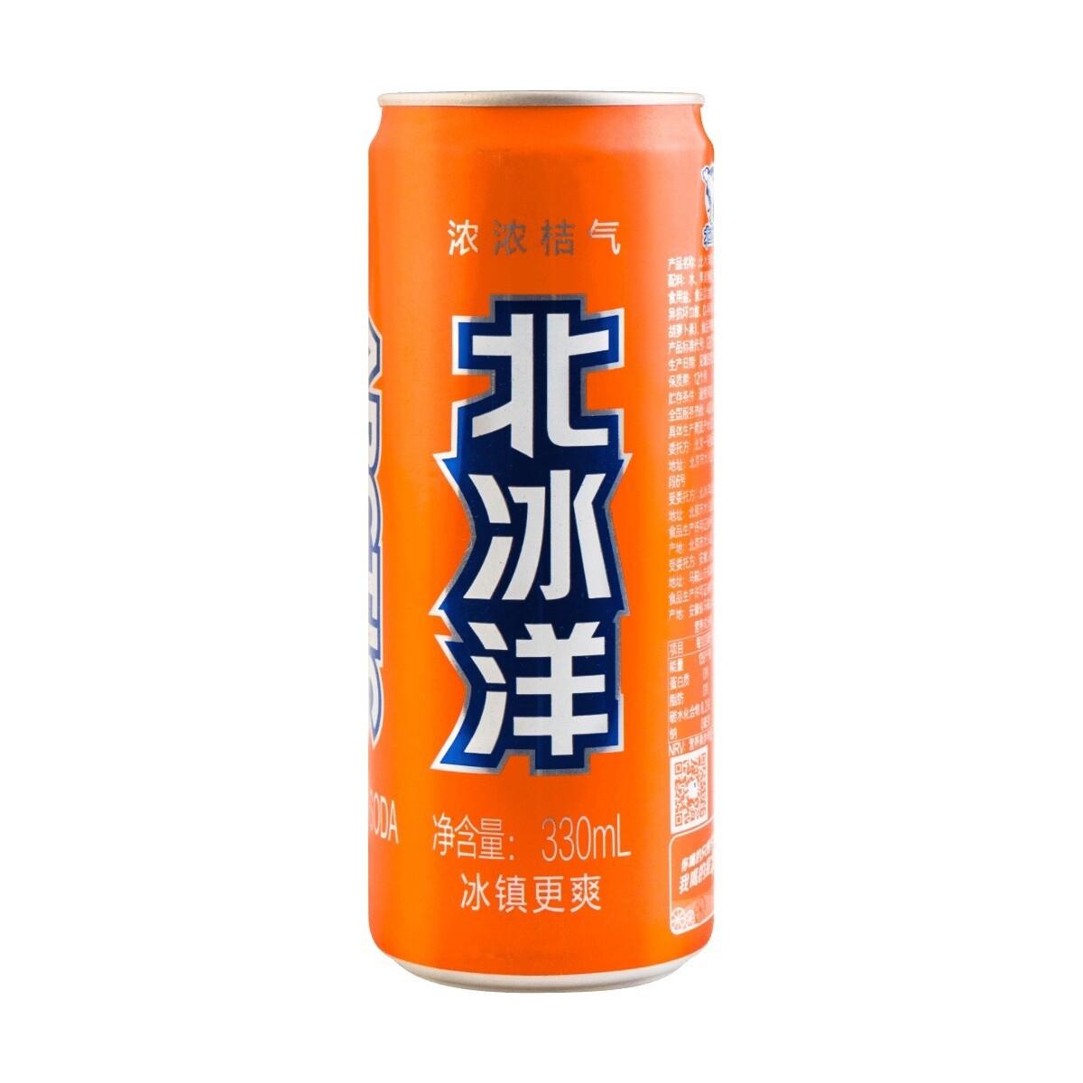 Ocean Artic Fizzy Drink Mandarin Orange  330ml