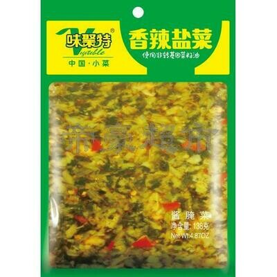 WJT Spicy Hot Salted Vegetable 138g