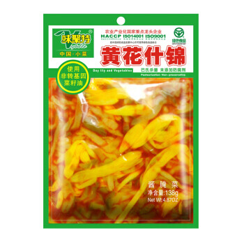 WJT Day Lily and Vegetables 138g