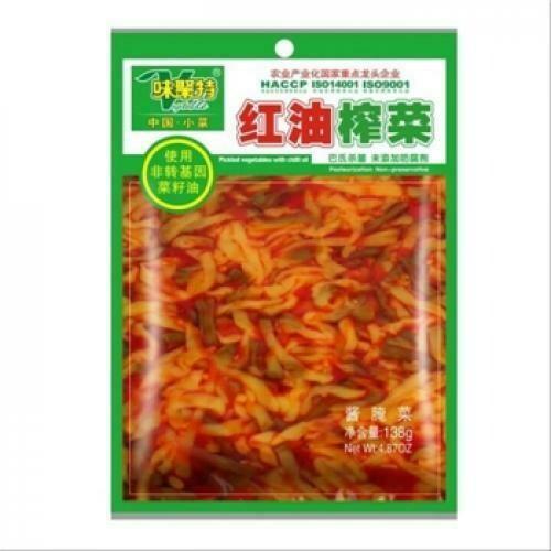 WJT Preserved Vegetable Chilli Oil 138g