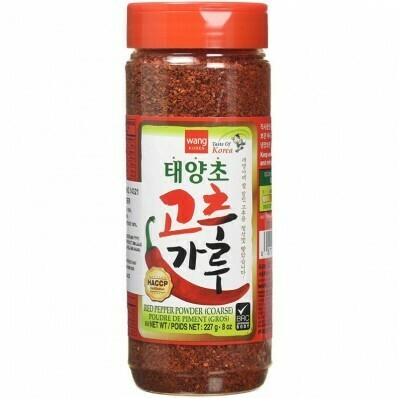 Wang Red Pepper Powder 227g