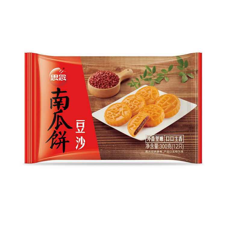 Synear Pumpkin Cake with Red Bean Paste 200g