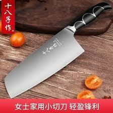 SBZ Slicer Cleaver