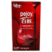 Pejoy - Red Wine Chocolate 48g