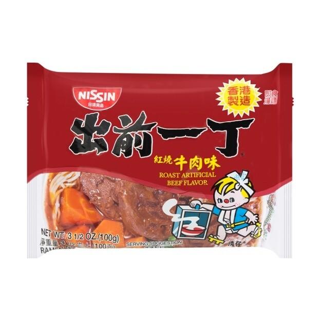 Nissin Demae Ramen - Roast Beef 100g