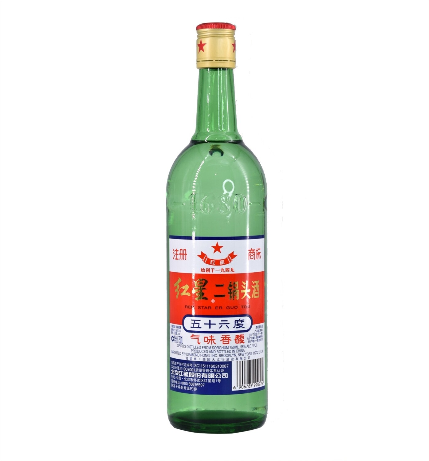 Red Star Er Guo Tou 500ml