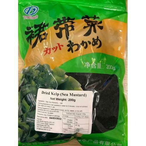 Yihai Dried Kelp (Sea Mustard) 200g