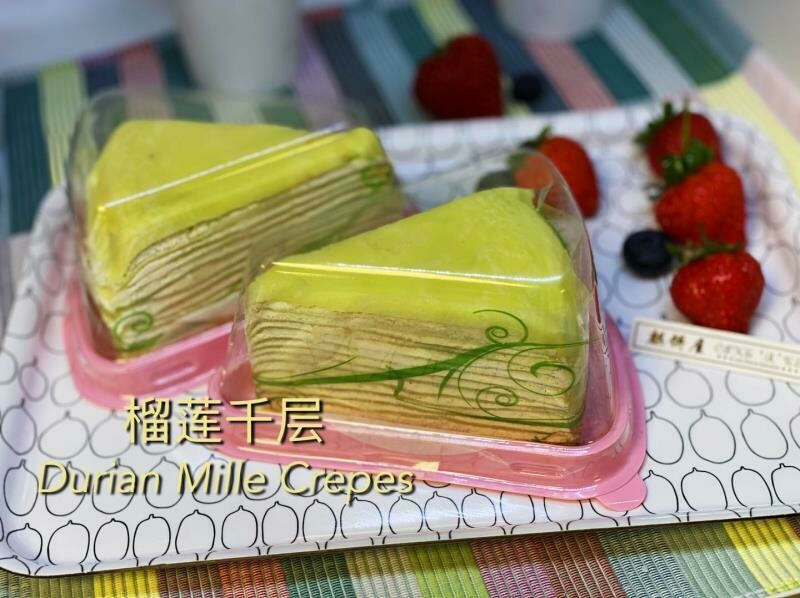 Durian Mille Crepe (1 pc)