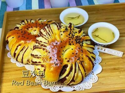 Red Bean  Bread (2pcs)