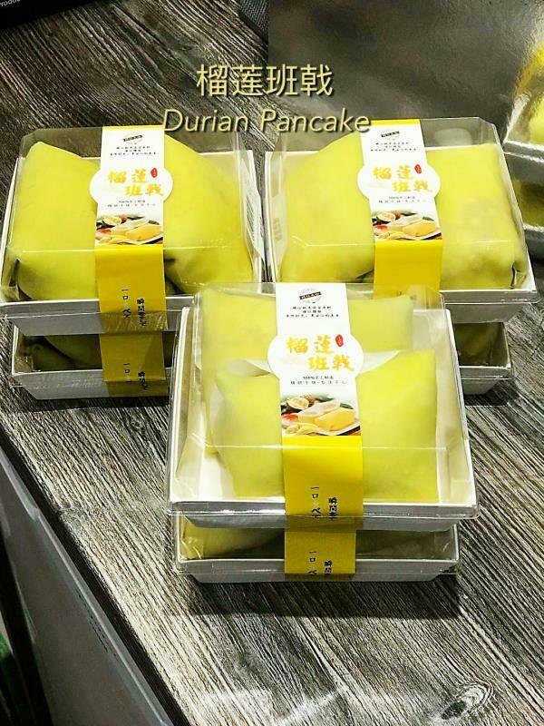 Mango Panckage (2pcs)