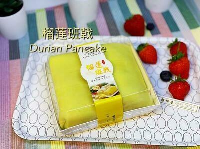Durian Panckage (2pcs)