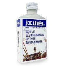 Jiang Xiao Bai 40% Vol 100ml